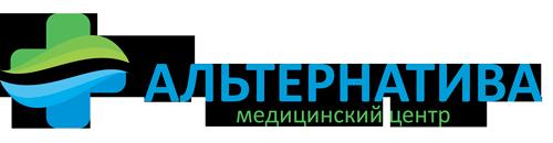 Альтернатива, УЗИ диагностика в Архангельске